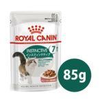 ロイヤルカナン インスティンクティブ7+ グレービー ウェット(85g)7歳以上の中高齢猫用/Royal Canin
