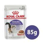 ロイヤルカナン ステアライズド グレービー ウェット(85g)体重維持がむずかしい成猫用/12ヶ月以上/Royal Canin