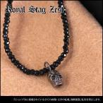 ネックレス メンズ 人気 ブランド Royal Stag Zest スカル×BKコート ブラックスピネルペンダント(CTM)