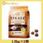 RIGALO リガロ ハイプロテイン ターキー 1.8kg×2個セット