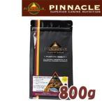 ピナクル PINNACLE  トラウト&スィートポテト 800g 正規品