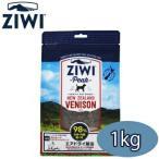 ジウィピーク ZiwiPeak エアドライ・ドッグフード ベニソン 1KG