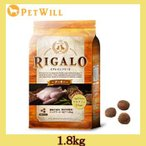RIGALO リガロ ハイプロテイン ターキー 1.8kg