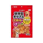 犬のおやつ ゴン太のササミチップス さつまいも入り プチタイプ 130g×40個(ケース販売)