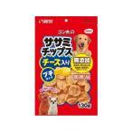 犬のおやつ ゴン太のササミチップス チーズ入り プチタイプ 130g×40個(ケース販売)