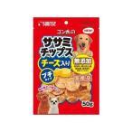 犬のおやつ ゴン太のササミチップス チーズ入り プチタイプ 50g×80個(ケース販売)