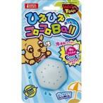 マルカン Wanchan Toys ひえひえコロコロ Ball (ボール)