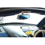 vw フォルクスワーゲン ニュービートル ブルーワイドミラールームミラーレンズ New Beetle 内装パーツ