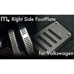 vw フォルクスワーゲン ザビートル m+ Right Side FootPlate for Volkswagen the Beetle 内装パーツ