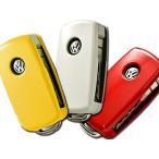 キーケース vw フォルクスワーゲン m+ Decolative Key cover for Volkswagen Classic Line サターンイエロー - 3,024 円