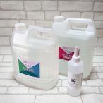 緑青銅染み 浴槽用洗剤 A液B液500mLセット 水垢・サビ・汚れ染み抜き