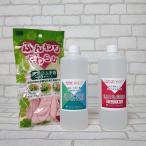 浴槽用洗剤 A液B液500mLセット(ゴム手袋付き) 水垢・サビ・汚れ染み抜き 湿布用洗剤