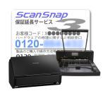 かんたんに書籍を電子化 ScanSnap(スキャンスナップ) iX500 断裁機200DX(ブラック)セット(保証延長付き) IX500A-200DX