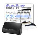 かんたんに書籍を電子化 ScanSnap(スキャンスナップ) iX500 断裁機200DXW (ホワイト) セット(保証延長付き) IX500A-200DXW