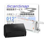 軽い力で断裁、小型・軽量なコンパクト断裁機でかんたん電子化 ScanSnap iX500 コンパクト断裁機PK-113 セット(保証延長付き) IX500A-PK113