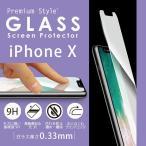 ショッピングPREMIUM iPhoneX用 液晶保護ガラス ハーフミラー PG-17XGL10