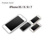ショッピングPREMIUM iPhoneX/ 8・7用  アルミニウムバンパー
