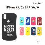 ディズニー iPhone X / 8・7・6s・6用 シリコンケース iJacket