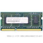 アドテック 4GB ADS12800N-LH4G PC3-12800 204pin SO-DIMM