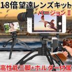 ���륫��� ˾�� 18��  �������� ����ǽ������  ����åץ�� ���ޥ� ���ޡ��ȥե���  ˾���� iphone6 iphoneX iphone7 iphoneSE