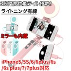 �饤�ȥ˥� ͭ�� LED ���륫�� ���륫�饤�� ���������'���ǥ� ���ɤ���  �ߥ顼�ռ������� iphone5 / 5s /��iphone6 / 6s / 6s plus/iphone7 iphone7plus