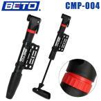 ホバーボード 10インチタイヤにも使える空気入れ エアーポンプ ポータブル  自転車 米式/仏式バルブ