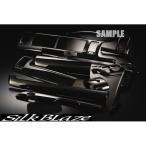 シルクブレイズ ハイエース200系 4型 ワイドボディー スーパーGL ワゴンGL グランドキャビン カスタムパネル 16点セット