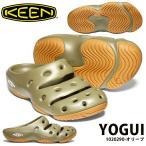 クロッグサンダル キーン KEEN メンズ YOGUI ヨギ ヨギー 軽量 コンフォートサンダル アウトドア 靴 シューズ サボサンダル 1020290 オリーブ
