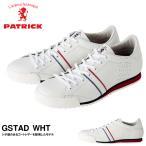 スニーカー パトリック PATRICK メンズ レディース GSTAD WHT グスタード ホワイト レザーシューズ 靴 日本製 送料無料