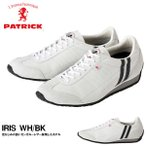スニーカー パトリック PATRICK メンズ レディース アイリス IRIS WH/BK ホワイト/ブラック レザー シューズ 靴 白 カンガルーレザー 送料無料