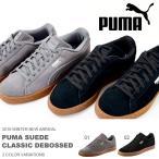 スニーカー プーマ PUMA メンズ スウェード クラシック デボスド SUEDE CLASSIC DEBOSSED シューズ 靴 スエード 送料無料