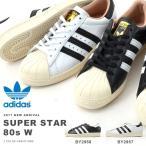 adidas Originals(アディダス オリジナルス)Superstar 80s W 婦人・女...