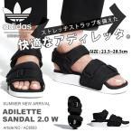 スポーツサンダル adidas Originals アディダス オリジナルス メンズ レディース ADILETTE シャワーサンダル 2016新作