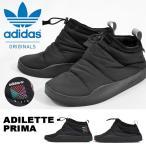 ショッピングブーツサンダル ウィンターブーツ adidas Originals アディダス オリジナルス メンズ レディース アディレッタ ADILETTE PRIMA 防寒 靴 B41744 2018秋冬新作 送料無料