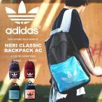 バックパック adidas Originals アディダス オリジナルス メンズ レディース CLASSIC BACKPACK AC リュックサック 2016新作 送料無料