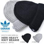 ニット帽 アディダス オリジナルス adidas Originals HEAVY KNIT BEANIE メンズ レディース ニット ビーニー 帽子 ニットキャップ