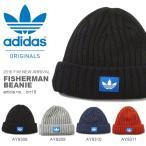 ニット帽 アディダス オリジナルス adidas Originals FISHERMAN BEANIE メンズ レディース ロゴ ビーニー 帽子 ニットキャップ