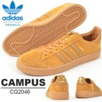 得割40 スニーカー adidas Originals アディダス オリジナルス メンズ CAMPUS キャンパス シューズ 靴 カジュアル ローカット 送料無料 CQ2046