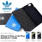 アイフォン6 Plus ケース adidas originals アディダス オリジナルス 折り畳み 手帳型 カード収納 スマホケース iPhone6 Plus i-PHONE6 プラス 携帯電話
