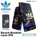 アイフォン7 アイフォンケース i-PHONE7携帯電話