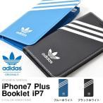 アイフォン7 Plus アイフォンケース スマートフォン