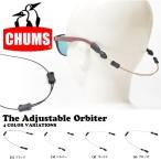 サングラス 眼鏡 ストラップ CHUMS チャムス