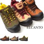 トレッキングシューズ ELCANTO エルカント EL-813 メンズ レディース アウトドア 登山 シューズ 靴 送料無料