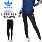 ���ָ���3990�� ������� adidas ���ǥ����� ���ꥸ�ʥ륹 ��ǥ����� HERI 3 STRIPES TIGHTS �쥮�� ELW26 �쥮�ѥ�