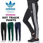 ��ѥ�� adidas ORIGINALS ���ǥ����� ���ꥸ�ʥ륹 ��ǥ����� HERI SST TRACK PANTS 3���� ���㡼�� �ȥ�å��ѥ�� ����� 2018�ղƿ���