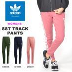 ��ѥ�� adidas ORIGINALS ���ǥ����� ���ꥸ�ʥ륹 ��ǥ����� HERI SST TRACK PANTS 3���� ���㡼�� �ȥ�å��ѥ�� ����� 2018���߿���