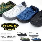 サンダル ROCK SPRING ロックスプリング メンズ FULL BREATH フルブレス メッシュ 編み込み 軽量 スリッポン シューズ 靴 RS-101 送料無料