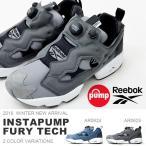 スニーカー リーボック クラシック Reebok メンズ インスタポンプ フューリー テック ハイテクスニーカー シューズ 靴 送料無料