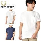 半袖Tシャツ フレッドペリー FRED PERRY メンズ POCKET DETAIL PIQUE SHIRT 鹿の子 綿100% 無地 胸ポケット M8531 2020春夏新作