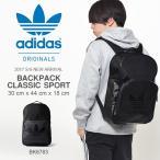 バックパック adidas ORIGINALS アディダス オリジナルス メンズ レディース HERI BACKPACK CLASSIC SPORT リュックサック デイパック 2017春夏新作